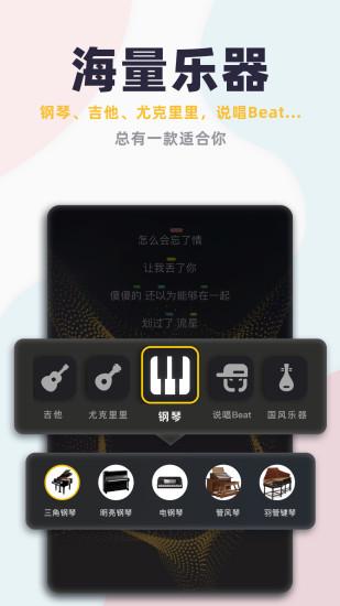 唱鸭app下载最新版