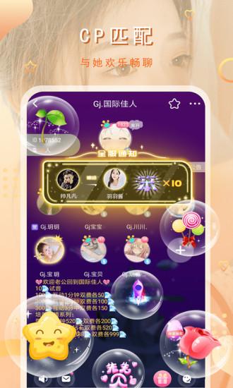 猫咪最新版app