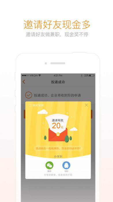 看看新闻手机app