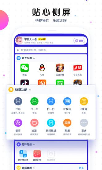 魔秀桌面app官方手机版下载