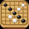 五子棋最新版