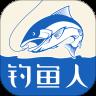 钓鱼人手机版app