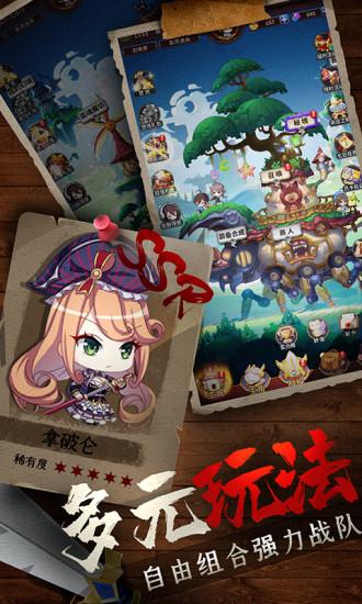 城堡奇兵安卓版下载