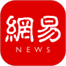 网易新闻破解ios下载