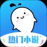 鲸鱼阅读app下载安装
