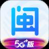 八闽生活官方app下载