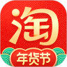 手机淘宝app官方下载