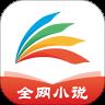 塔读文学app免费版下载