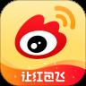 新浪微博app下载安装最新版