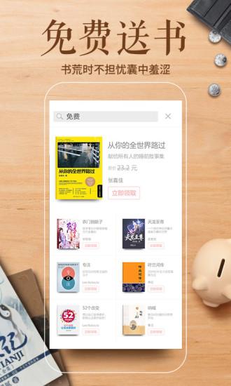 多看阅读app最新版下载