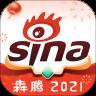 新浪新闻app官方下载