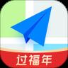 高德地图app安卓版下载