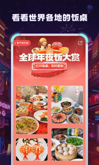小红书app官方