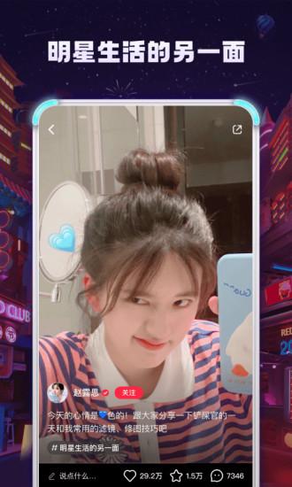 小红书app安卓版