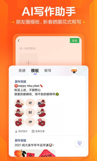 搜狗输入法app安卓版