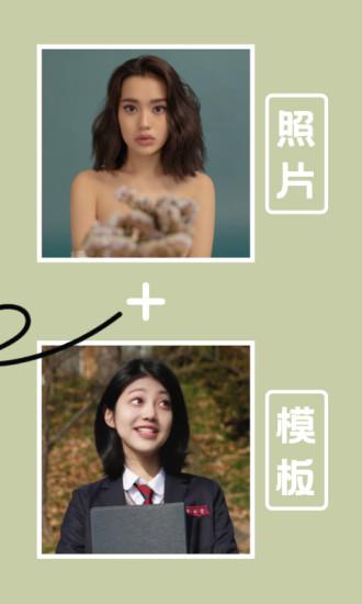 小影app官方免费版