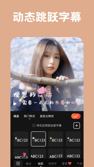 小影app官方免费下载