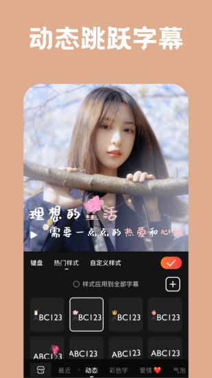 小影app官方免费