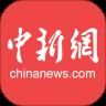 中国新闻网2021下载