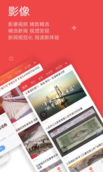 中国新闻网2021