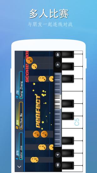 完美钢琴官方免费版