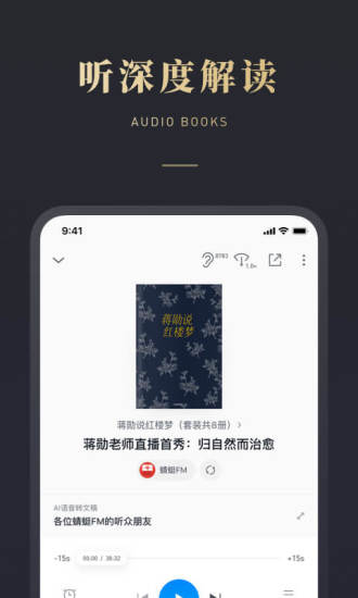 微信读书app安卓