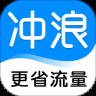 冲浪导航app