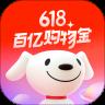 京东app旧版