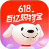 京东app免升级版