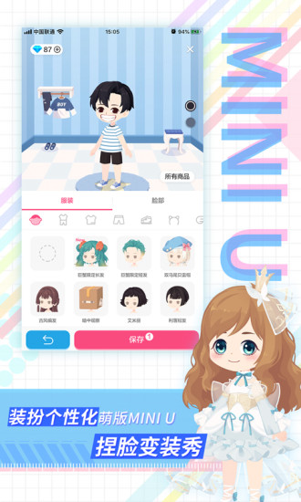 足记app官方版