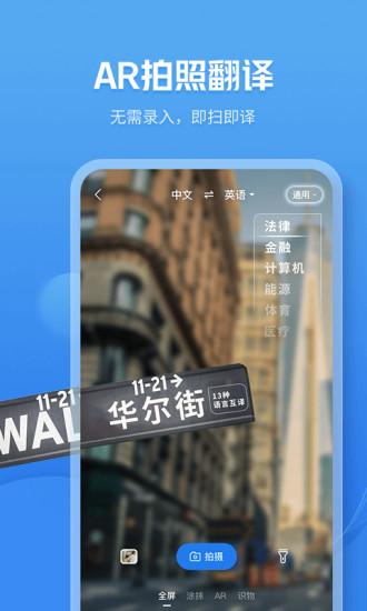 咪咕灵犀定制版app