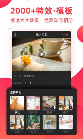 彩视app免费版