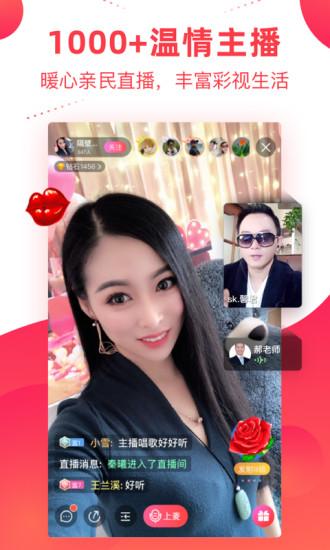 彩视app最新版