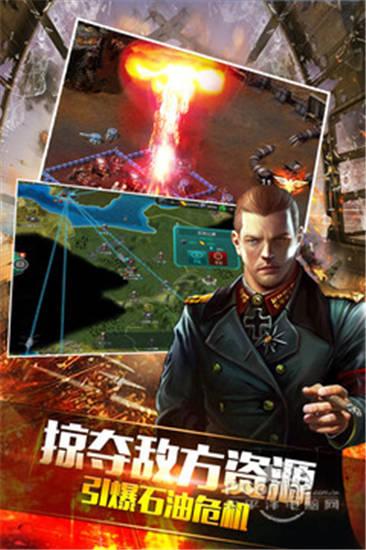 钢铁战争手游版下载