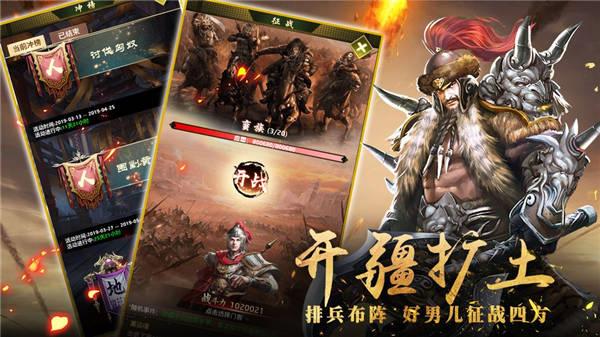 帝王时代游戏免费版