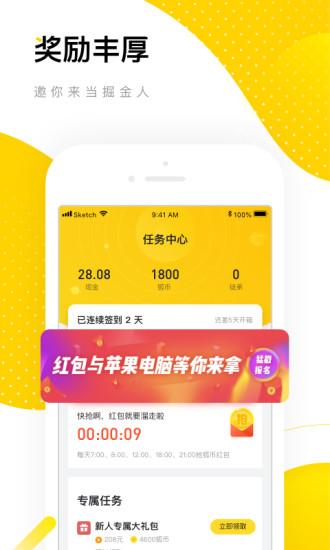 搜狐资讯赚钱