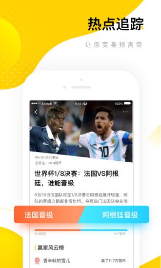 搜狐资讯赚钱app下载