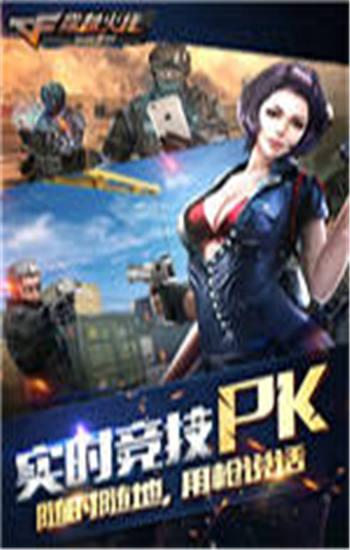 王者荣耀手游免费版下载