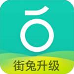 青桔騎行app