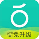 青桔骑行app