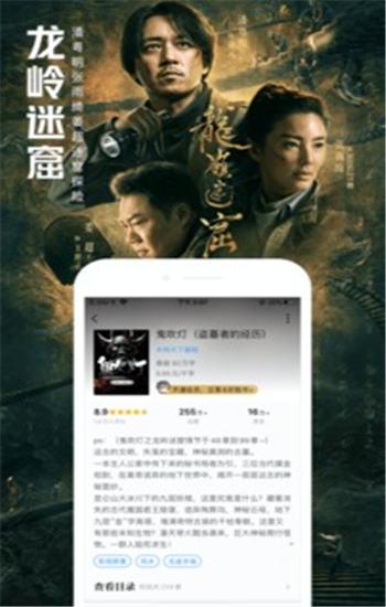 QQ阅读器去广告版下载