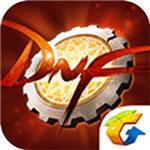 腾讯DNF游戏私服版