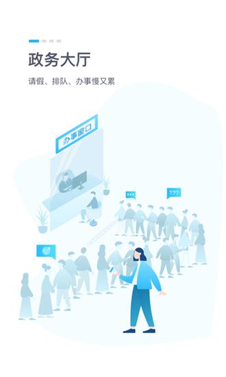 鄂汇办app官方版下载