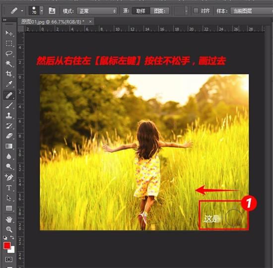 Photoshopcs6破解补丁电脑端下载