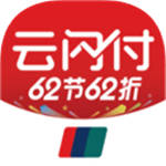 云闪付app手机验证领58彩金不限id版