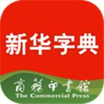 新华字典app破解免费版