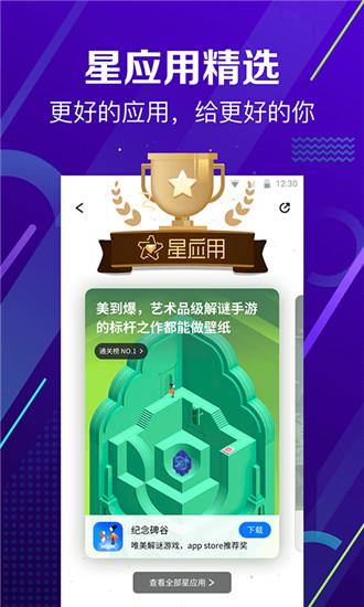 360手机助手app下载