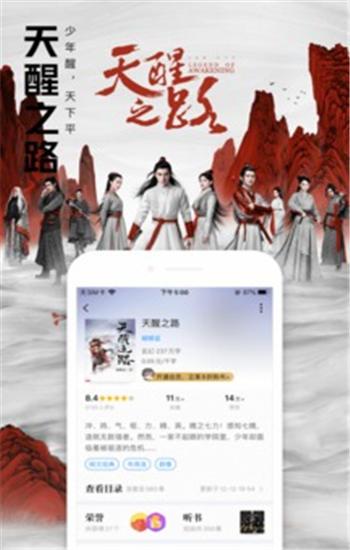 QQ阅读旧版本下载