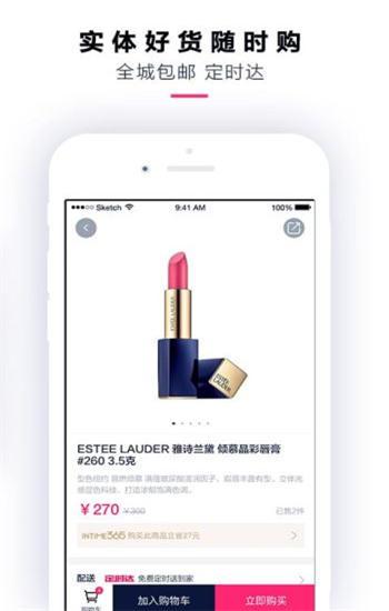 喵街app最新版
