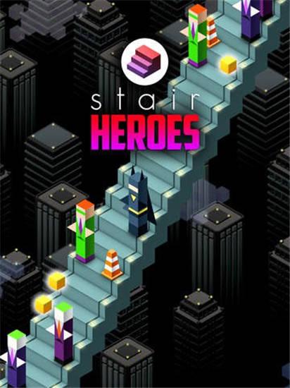 超级英雄世界手游官方版